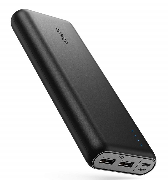 Best Portable Power Bank Charger