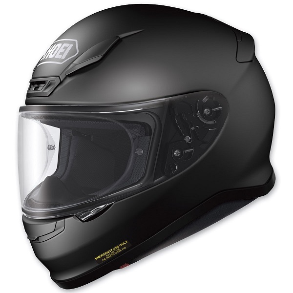 Most Comfortable Motorcycle Helmet