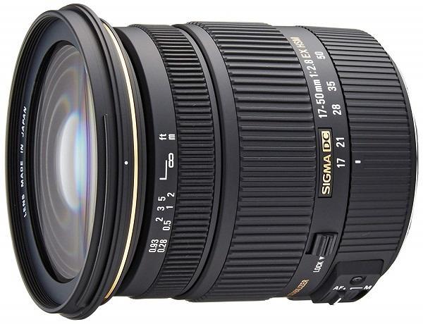Sigma 17-50mm f/2.8 EX DC OS HSM FLD